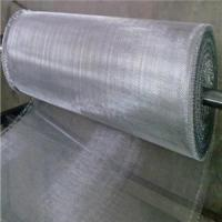 Buy cheap Ss Wire  Mesh from wholesalers