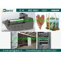 Wholesale 5300 x 1100 x 2300mm Dog Food Roaster / Pet Food Extruder Machine with CE certificated from china suppliers