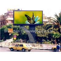 Wholesale 2500HZ 120 degree P3 HD indoor LED display board for advertising from china suppliers