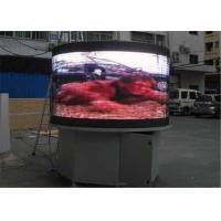 Wholesale 2mm Pixel Pitch LED Curtain Display , Customized Flexible LED Screens IP65 from china suppliers
