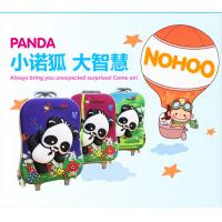 Wholesale EVA Small Kids Hard Case Luggage , Childrens Trolley Suitcase NHL001 from china suppliers