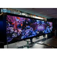 Wholesale High Performance Full Color LED Screen Front Open 6500nit Brightness from china suppliers