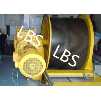 Quality ISO9001 Electric Winch Machine With Lebus Grooving For Platform And Emergency Lifting for sale