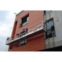 Buy cheap Portable scaffolding suspended working platform 220v ZLP630 with High Technical from wholesalers