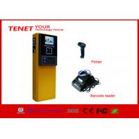 Wholesale TCP IP paper ticket Barcode Parking System with barrier gates for vehicle access control from china suppliers