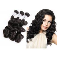 "Wholesale Natural Black Remy Hair Weft With Closure / 10"" - 30"" Brazilian Body Wave Hair from china suppliers"