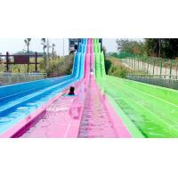 Buy cheap Rainbow FRP Custom Aqua Park Slides for Outdoor Water Slides Red / Yellow / Green from wholesalers