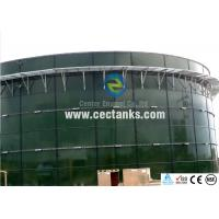 Wholesale Anaerobic Digestion And Wastewater Treatment Systems , Biogas Storage Tank from china suppliers