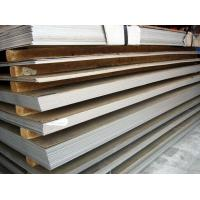 Wholesale 2B NO.1 Surface Hot Rolled Stainless Steel Sheet Metal JISCO LISCO TISCO from china suppliers