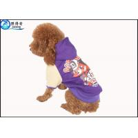 Wholesale Polyester Fashion Pets Products Luxury Pet Clothes for Dogs , Multi Color and Customized from china suppliers