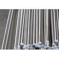 Wholesale 300 Series 304 316 316L Stainless Steel Cold Rolled Steel Bar 3mm - 300mm from china suppliers