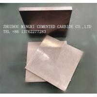 Wholesale Grind YM15C 15% Cobalt Tungsten Carbide Plate With Homogeneous Property from china suppliers