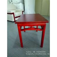 Wholesale Hotel Conference room solid wood coffee table tea table set in red wood grain from china suppliers