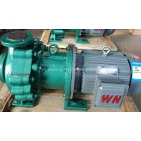 Wholesale Magnetic Self-Priming Chemical Pump from china suppliers