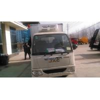 China JAC Euro IV diesel 2 ton freezer refrigerated truck for sale,best price JAC brand mini 1tons cold room truck for sale on sale