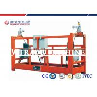 Wholesale Oil Tank Cleaning Boiler Maintenance Aerial Work Platforms With CE Certificate from china suppliers