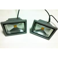 Wholesale 30W 2400 - 2600lm 2700 - 8000K 225mm Outdoor High Power Waterproof Led Flood Lighting from china suppliers