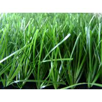 Wholesale 40mm High Futsal Artificial Grass from china suppliers