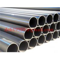 Wholesale Smooth wall HDPE,HDPE Pressure pipe,Duct HDPE MANUFACTURER from china suppliers