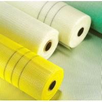 Wholesale fiberglass wall mesh manufacturer from china suppliers