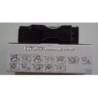 Wholesale Canon CEXV-3 Muadil Toner, IR - 2200 / 2220 / 2800 / 3300 Copier Cartridge from china suppliers