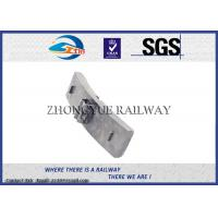 Quality Composite Brake Shoes / Block Rail Fastening System With SGS Approved for sale