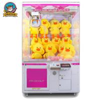 Wholesale Coin Operated Gumball Vending Machine With Single UFO 900*876*2120mm from china suppliers