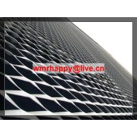 Buy cheap PVDF Aluminum Expanded Metal Sun screening from wholesalers
