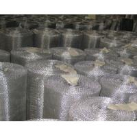 Wholesale Galvanised Wire Mesh Square 0.5mm / 1.6mm Diameter Used For Filter from china suppliers