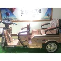 Wholesale Three Wheel Adult Electric Powered Tricycle With Passenger Seat 351-500w from china suppliers