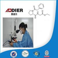 Wholesale Food Additives Powder Glucoamylase Enzyme for Baking Industry from china suppliers