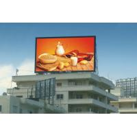 Wholesale P12 outdoor full color double side LED display RGB for commercial advertising from china suppliers