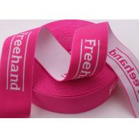 Wholesale Jacquard Type Stretch Yoga Elastic Band For Exercise , Durable Elastic Fabric Bands from china suppliers