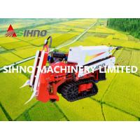 Wholesale 2017 Half Feed Harvester and Mini Rice Combine Harvester from china suppliers