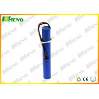 Wholesale Electric Bike Lithium Battery 2S1P / Rechargeable Lithium Ion Battery Pack  from china suppliers