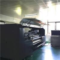 Quality Digital Textile Direct Cotton Printing Machine With Degassing NEG Pressure System for sale