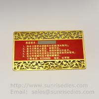 Etched Metal Membership Cards supplier