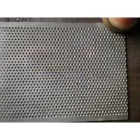 Wholesale Slotted perforated metal sheet/stainless steel Slotted punched mesh from china suppliers