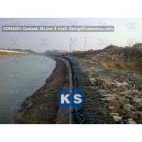 Wholesale Gabion Stone Cages Hexagonal Wire 80 x 100MM For Protection Engineering from china suppliers
