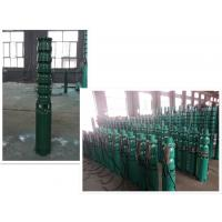 Wholesale Centrifugal Water Well Pump Motor , Submersible Water Pumps For Wells 5 - 500m Head from china suppliers