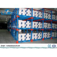 Wholesale Warehouse Drive In Racking System , AS4084-2012 Heavy Duty Drive Through Racking from china suppliers