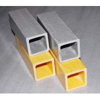 Wholesale Glass Fiber Reinformed Plastic Square Tubing Corrosion Resistant from china suppliers