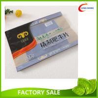Buy cheap Back Seal Printed Plastic Food Bags , Frozen Food Beef Slices Packaging Bags from wholesalers