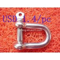 Quality Stainless Steel Rigging D-Shackle for sale