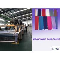 Wholesale Single Nozzle Water Jet Weaving Loom , Polyester Fabric Water Jet Weaving Machine from china suppliers