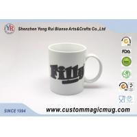 Wholesale Home Coffee / Tea Heat Sensitive Magic Mug Color Change Porcelain from china suppliers