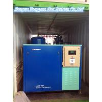 Wholesale Skid Mounted PSA Nitrogen Making Machine Container Type Removeable On Vehicle from china suppliers