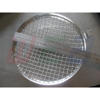 Quality 8.5 inch Stainless Round headlight grille for sale