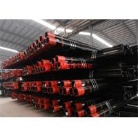 Drill Pipes Casing Oil And Gas , Well Casing Pipe H40 J55-K55 N80 C95 P110 PI for sale
