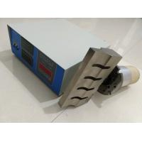Wholesale 20khz Ultrasonic Cutting Machine / Ultrasonic Cutting System for BOPP or Kraft Paper from china suppliers